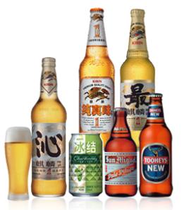 kirin-beers